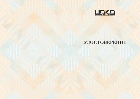 Электромонтер по ремонту <br></noscript><img src=