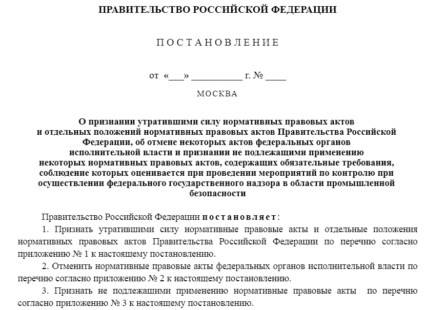 Медведев отменил множество устаревших НПА по охране труда и промбезопасности