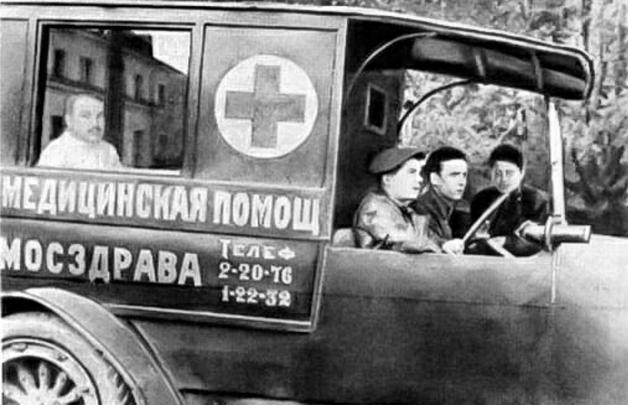 100 лет столичной скорой помощи медикам подарили гимн