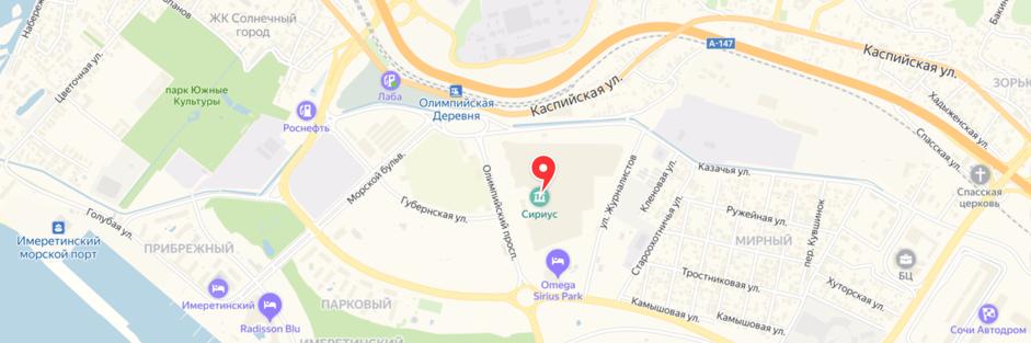 Где пройдет Всероссийская неделя охраны труда 2020